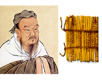 understanding the philosophy behind confucianism Understanding confucian ethics: furthermore, there are important insights we can draw from confucian moral philosophy when we understand the text this way.